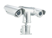 XT40 HD IP Series With Illuminator Camera Station