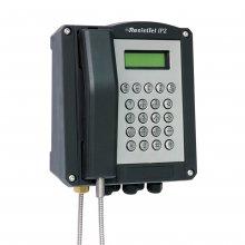Ex-proof Telephone ExResistTel IP2